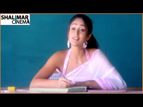 Xxx Mp4 Khatarnak Movie Ileana Introduction Scene Ravi Teja Ileana 3gp Sex