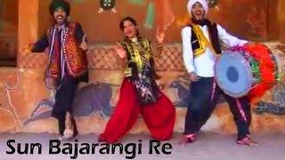 Sun Bajarangi Re  | Prakash Gandhi  DJ Song | सालासर बालाजी  |   Rajasthani Songs