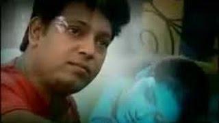 Ghumiye acha prithibi bangla full song by Atik Hasan