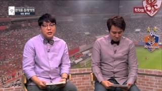 [tbs TV] 원더풀 K리그 40회 - 원더풀 플레이어 '성남FC 황의조 선수' 스튜디오 인터뷰