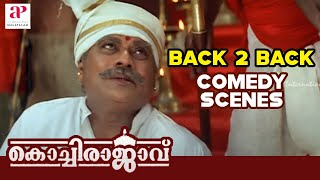 Kochi Rajavu Full Movie Comedy