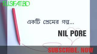 অসমাপ্ত নীল প্রজাপতি  প্রেম lBangla love story|Sad love |RJ.SIFAT.BD 2017|Valobasar golpo| ভালবাসার