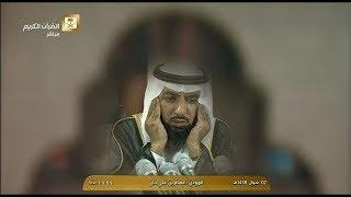 أذان المغرب للمؤذن الشيخ عصام بن علي خان اليوم الإثين 2 شوال 1438 - الحرم المكي