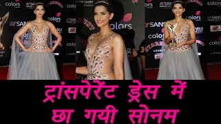 Sonam Kapoor's transparent gown at Stardust Award creates buzz; Watch video | FilmiBeat