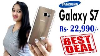 Samsung Galaxy S7 Unboxing & Overview- In Hindi