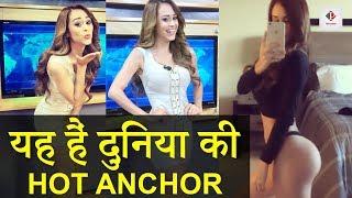 World की सबसे Hot Anchor | World Hottest News Anchor | Yanet Garcia | Mexican Tv Anchor