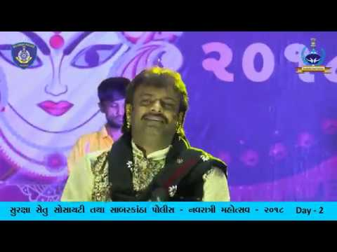 Xxx Mp4 Sabarkantha Navaratri Mahotsav 2018 II DAY 2 II Rakesh Barot Entry 3gp Sex