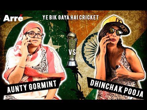 Xxx Mp4 India Vs Pakistan Champions Trophy 2017 Dhinchak Pooja Dials Aunty Gormint 3gp Sex