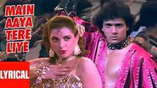 Main Aaya Tere Liye Lyrical Video  | Ilzaam | Bappi Lahiri | Govinda