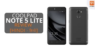 Coolpad Note 5 Lite Hindi Review: Should you buy it in India?Hindi हिन्दी