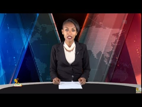 Xxx Mp4 ESAT Addis Ababa Amharic News Dec 18 2018 3gp Sex