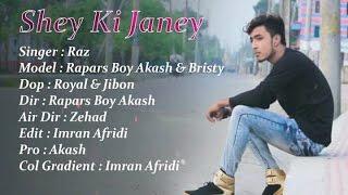 Akash Ft. Raj Shey ki janey full song HD