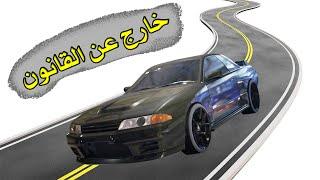 نييد فور سبيد 2015 need for speed خارج عن القانون !!