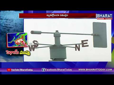 Xxx Mp4 Cyclone Phethai Latest Updates Cyclone To Hit Several Coastal Areas Bharat Today 3gp Sex