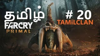Far Cry Primal Tamil Gameplay Part 20