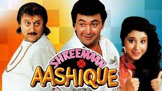 Shreemaan Aashique (1993) Full Hindi Movie | Rishi Kapoor, Urmila Matondkar, Bindu