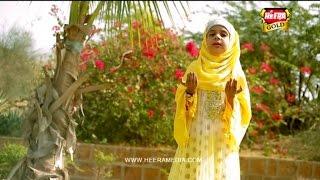Dua Noor - Qaseeda Burda Shareef
