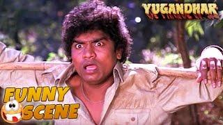 Mithun And Johnny Lever | Comedy Scene | Yugandhar | Mithun Chakraborty, Sangeeta Bijlani | HD