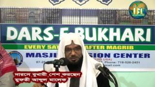Mufti Abdul Malik  Al Madani