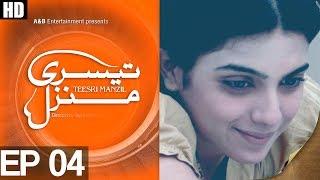 Teesri Manzil Episode 4 | Aplus ᴴᴰ | Top Pakistani Dramas