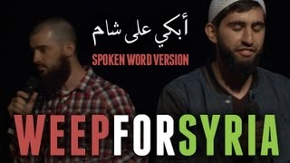 WEEP FOR SYRIA أبكي على شــــام  | SPOKEN WORD | LIVE