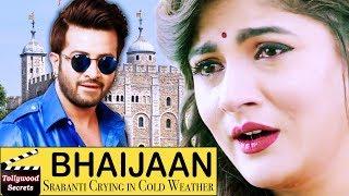Srabanti Crying at LONDON|Bhaijaan Elore Behind the Scenes|Shakib Khan-Srabanti|Tollywood Secrets