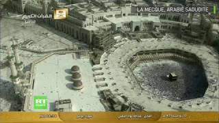 Arabie saoudite : des milliers de pèlerins musulmans font le tour de la Kaaba à La Mecque