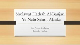 Sholawat Hadrah Al-Banjari - Ya Nabi Salam Alaiika
