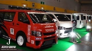 (HD)Osaka Auto Messe 2014-TOYOTA Custom Hiace booth(大阪オートメッセ2014)