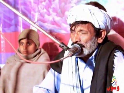 Gulam Fareed Gushkori