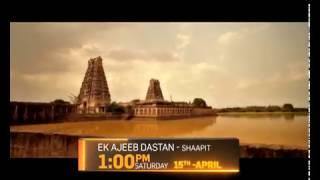 World Television Premiere: Ek Ajeeb Dastan - Shaapit