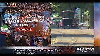 Iran news in brief, October 2, 2018