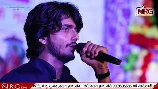 Latest Rajasthani Song | Moriya Mhare Manade Ro Malik | Naresh Prajapat | Lesava Live | RDC HD Live