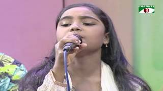 Gaane Gaane Shokal Shuru, P01. By Sharmin, Alamin, Khairul, Onkon, Bilal, Elma