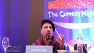 """محمد سعد: باعتبر تجربة """"وش السعد"""" كأني لسا بجرب المسرح"""