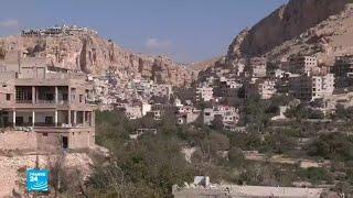 مدينة معلولا الأثرية تنفض عنها غبار الحرب وتحاول استعادة دورها ومكانتها