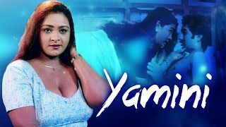 Yamini | Full Tamil Movie | Shakeela