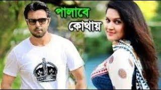 Anti Clock _ এন্টি ক্লক _ Apurbo, John, Mithila _ অপূর্ব, জন, মিথিলা _ Bangla New Natok _ Full HD 10