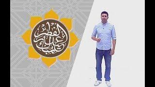 Minal - 26/06/2017 - عيد الفطر
