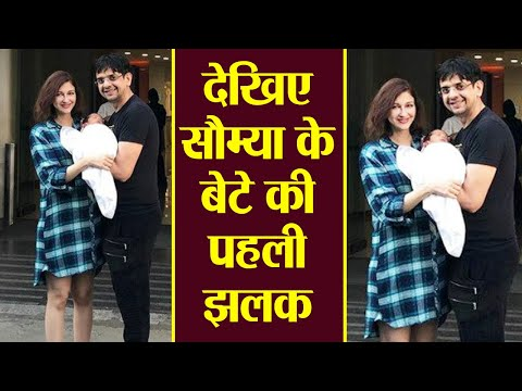 Xxx Mp4 Saumya Tandon Shares First Photo Of Her Son With Fans Check Out Here Boldsky 3gp Sex