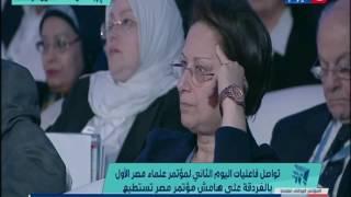 تغطية خاصة | فاعليات اليوم التاني لمؤتمر مصر تستطيع