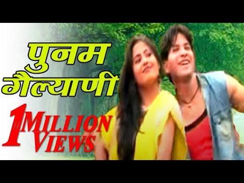 Xxx Mp4 Poonam Gailyani Gajender Rana Garhwali New Song Feat Sanju Silodi Richa Naudiyal 3gp Sex