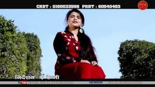 Kohi Bhanchhan ||कोहि भन्छन मेरो बालै राम्रो|| NASHALU AAKHA||Bindabasini Music_ Bandana Pandey