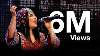 ځانګړې دېره - آریانا سعید - زه سپین جلۍ یمه / Special Dera - Aryana Sayeed - Ze Spin Jeli Yuma