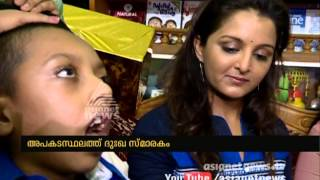 Manju Warrier visits Irfan