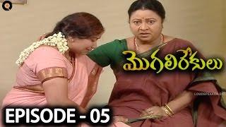 Episode 5 of MogaliRekulu Telugu Daily Serial    Srikanth Entertainments