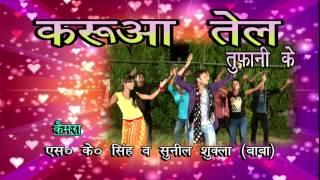 Making | Karua Tel Tufani Ke | Tufani Lal Yadav, Khusubu Uttam | Bhojpuri  Hot Songs
