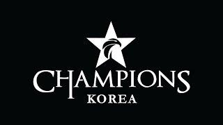LCK Spring 2017 - Playoffs Round 1: MVP vs. KT (SPOTV)