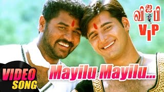 Mayilu Mayilu Video Song | VIP Tamil Movie Songs | Prabhu Deva | Abbas | Ranjit Barot | Music Master