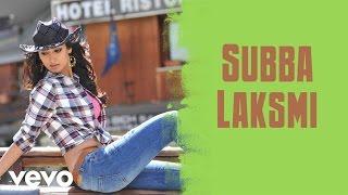 Devudu Chesina Manushulu - Subba Laksmi Video | Ravi, Ileana